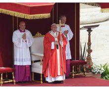Проповедь Папы Франциска на Мессе торжества Пятидесятницы. Площадь Святого Петра, 4 июня 2017 г.