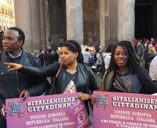 В Италии обсуждают ius soli temperato