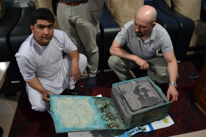 Новосибирские ученые нашли в Афганистане древний христианский манускрипт
