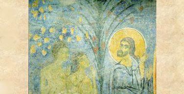 «Почему ты плачешь, Адам?» Утраченный рай Божественной любви от Книги Бытия до Достоевского
