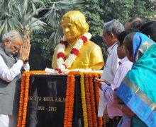 С мемориала бывшего президента Индии убрали Библию и Коран