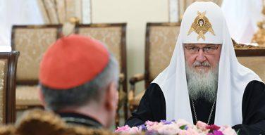 Патриарх Кирилл: Русская Православная и Римско-Католическая Церкви вступили в новый этап отношений