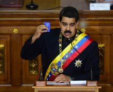 Епископы Венесуэлы требуют прекратить преследования и пытки