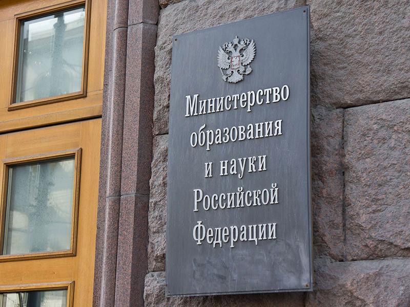 Первый ученый теолог в РФ получил диплом кандидата наук  Первый ученый теолог в РФ получил диплом кандидата наук
