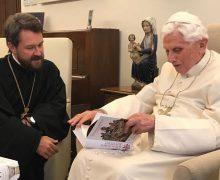 Митрополит Иларион встретился с Почетным Папой Римским Бенедиктом XVI (ФОТО)