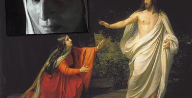 Судебная реконструкция показала, как могла бы выглядеть Мария Магдалина