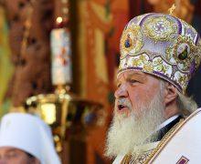 Патриарх Кирилл: епископы должны нести служение так, чтобы «народ не потерял веры»