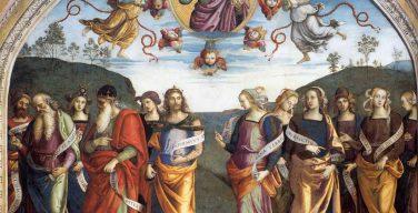 Сивиллы Христа в раннехристианской литературе