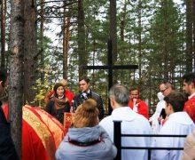 Традиционное паломничество в Харск стало в этом году международным