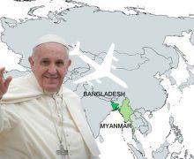 Программа апостольской поездки Папы Франциска в Мьянму и Бангладеш