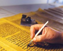 Первую Тору, переписанную рукой женщины, представили в США
