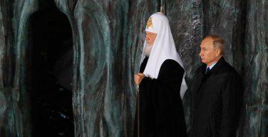Эксперт назвал моральным взрослением открытие «Стены скорби» в Москве