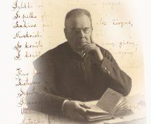 В Санкт-Петербурге прошли торжества, посвящённые великому литовскому поэту Майронису