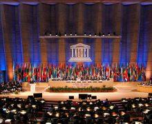 Святейший Престол в ЮНЕСКО: образование, культура и вера против терроризма