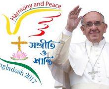 Папа: я еду в Бангладеш, чтобы провозгласить послание Иисуса Христа