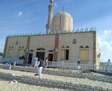 Папа скорбит о жертвах теракта в египетской мечети