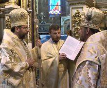 В УГКЦ официально создана Черновицкая епархия и назначен Правящий епископ