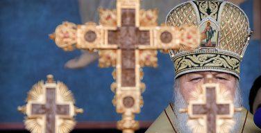 Патриарх Кирилл предупредил о приближении конца света