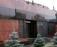 В РПЦ считают, что вопрос о захоронении Ленина решится «сам собой»