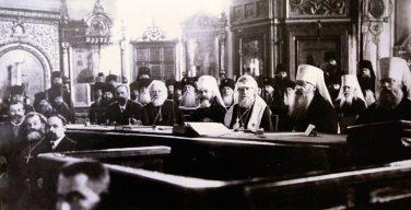 Протоиерей Георгий Митрофанов: 1917 – короткий год «свободной Церкви»
