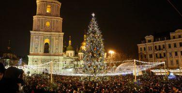 На Украине 25 декабря — Рождество по григорианскому календарю — объявлено нерабочим днём