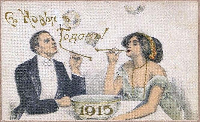 Григорианский календарь когда новый год