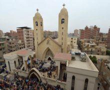 Египет: возобновились богослужения в коптской церкви, взорванной в Вербное воскресенье