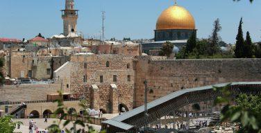 Генассамблея ООН отказалась признать Иерусалим столицей Израиля