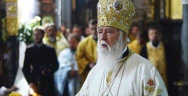 Архиерейский собор РПЦ создал комиссию для переговоров с УПЦ КП