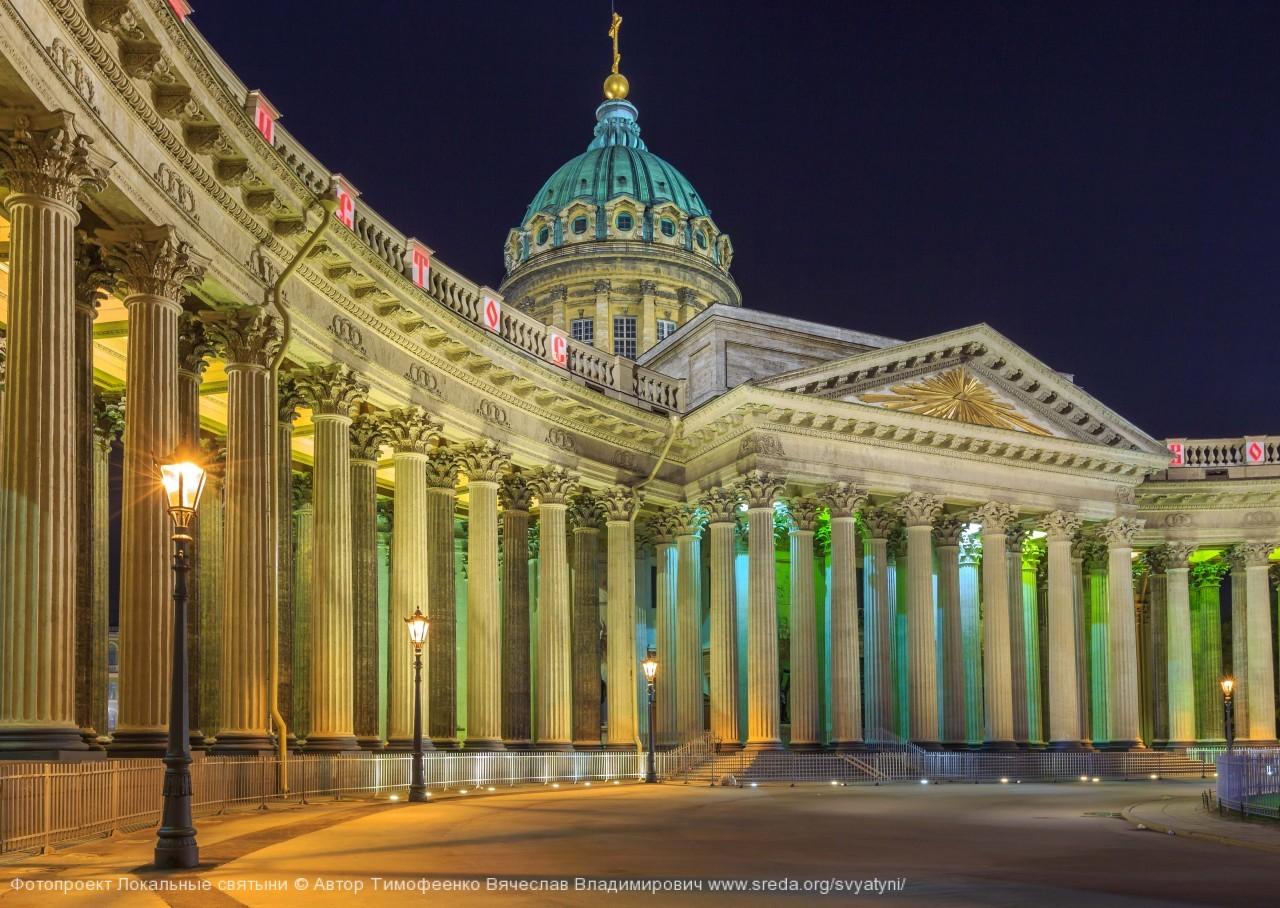 Задержанные в Петербурге террористы хотели взорвать Казанский собор