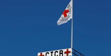 В Бельгии Красный Крест вынудили отказаться от символа организации, «оскорбляющего нехристиан»