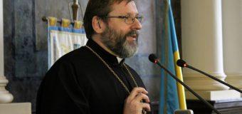 Глава Украинской Греко-Католической Церкви — о нынешнем состоянии украинско-польских отношений