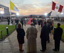 Папа Франциск завершил визит в Южную Америку (ФОТО)