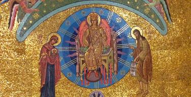 «Премудрость! Прόсти!» Богослужение в римской базилике Св. Софии (ФОТО)