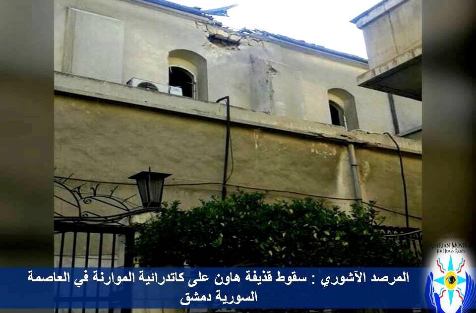 Сирийский епископ чудом остался жив при обстреле Дамаска