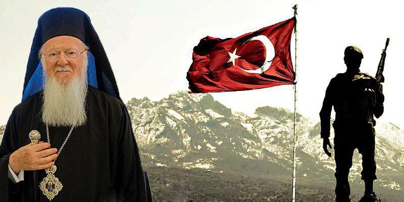 Вселенский патриарх Варфоломей I поддержал турецкую военную операцию в Сирии