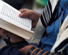Сегодня Церковь переживает день, посвященный диалогу с иудеями