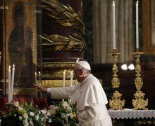Любимый Богородичный образ Папы Франциска будет представлен после реставрации