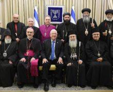 Президент Ривлин заверил Церкви, что суверенитет Израиля над Иерусалимом никак не скажется на их свободе