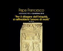 Послание Папы Франциска на Великий Пост 2018 г. (полный текст)