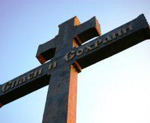 «У католиков с православными один Бог», – пресс-секретарь Конференции католических епископов Белоруссии