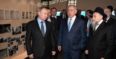 Президент ФЕОР прокомментировал участие Путина в мероприятии памяти жертв Холокоста