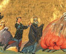 23 февраля. Святой Поликарп Смирнский, епископ и мученик. Память