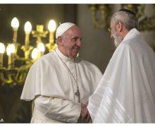 Папа Франциск и Главный раввин Рима взаимно поздравили друг друга с Пасхой