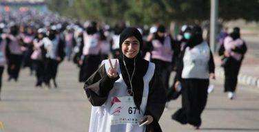 В Саудовской Аравии состоялся первый в истории страны женский спортивный марафон