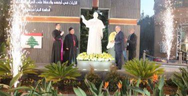 Первый на Ближнем Востоке памятник Папе Франциску открыт в Ливане