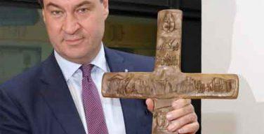 Правительство Баварии рекомендовало поместить кресты у входа в административные здания