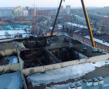 В Кемерове начали демонтаж ТЦ «Зимняя вишня»