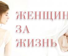В России открывается горячая линия поддержки беременных в сложной ситуации