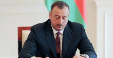 Президент Алиев распорядился о выделении более $1 млн. религиозным общинам Азербайджана